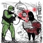 Iraq waste