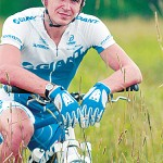 Olympian Craig steering mountain bike in new directions