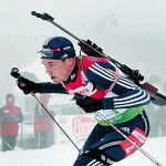 Maine Winter Sports Center athletes seeking Olympic berths