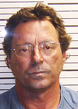 Claude White. (Photo courtesy of Waldo County Jail) With Curtis story:  Inhaler