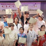 Students graduate from Chinese camp in Bangor