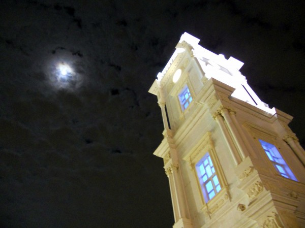 April Perkins recently took this photo of the Ottoman clock tower near Green Square in Tripoli. Green Square was an early center of the the Libyan opposition uprising.   Perkins, a Bangor native and U Maine alumna, was evacuated with other Americans from Libya on Monday due to the political unrest there.
