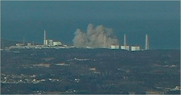 Smoke rises from the Fukushima nuclear power plant in Japan Saturday after an explosion at one of its buildings.