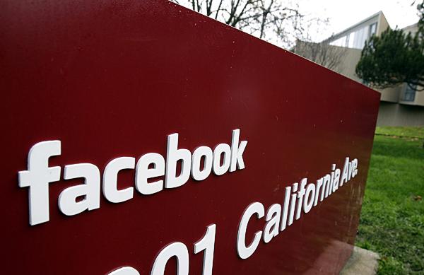 The exterior of Facebook headquarters in Palo Alto, Calif.