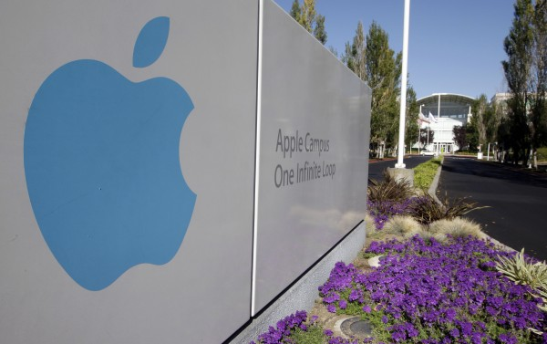 The Apple headquarters in Cupertino, Calif. is shown Wednesday, Aug. 24, 2011, after Apple Inc. said Steve Jobs is resigning as CEO, effective immediately.