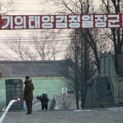 Kim Jong-Un the reformer?