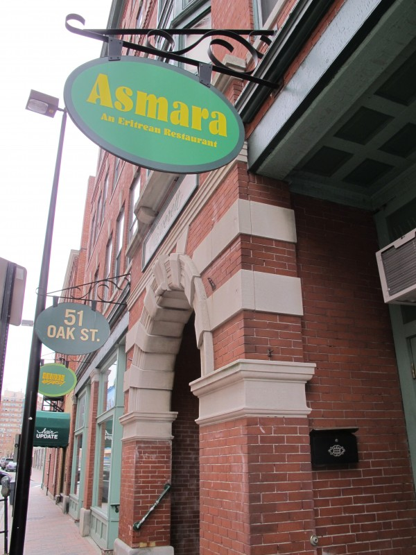 The exterior of Asmara, which serves Eritrean food in Portland.