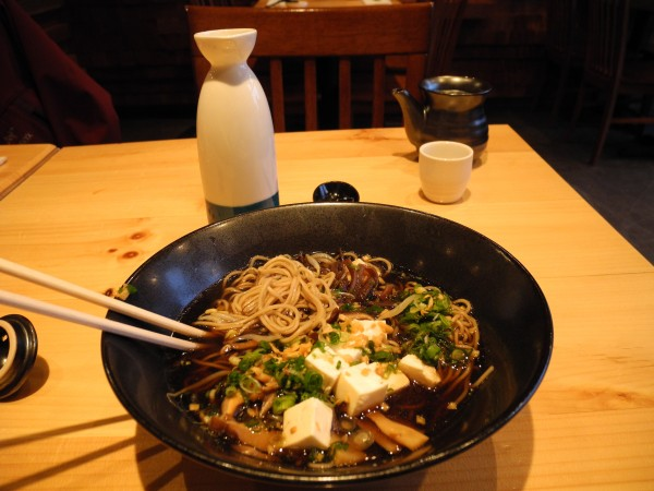 A bowl of ramen at Pai Men Miyake in Portland.