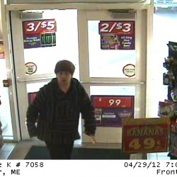 "The Hancock County Sheriff's Office and the Bangor Police Department released four surveillance camera photos taken Sunday morning at a Bangor convenience store that show a young man in a hooded shirt. Police in Hancock County are asking for the public's help identifying this man, considered a ""person of interest"" in a string of motor vehicle burglaries in Dedham over the weekend."