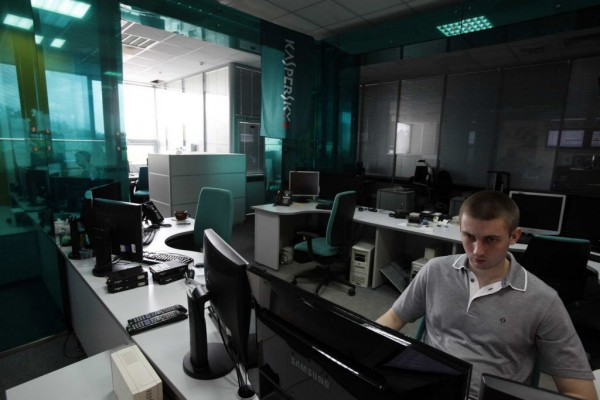 After Israel reportedly used the virus Flame to infiltrate Iranian oil-monitoring computers, Kaspersky Lab in Moscow, Russia, began to track the source of the virus.