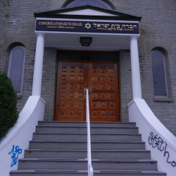 Rabbi thanks community for support after vandalism, hopes teens will help in graffiti cleanup