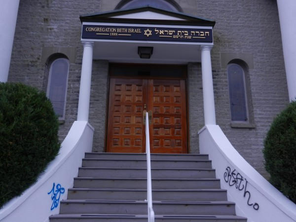 Vandals struck both the Beth Israel and Beth Abraham Synagogues on York Street in Bangor sometime early Friday night by spray painting offensive symbols and graffiti on the pillars and staircases of both buildings.