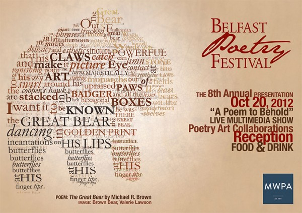 Eighth Annual Belfast Poetry Festival  Saturday October 20th 4pm at the Hutchinson Center, 80 Belmont Ave. Belfast, Maine.