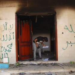 CIA rushed to save diplomats as Libya attack was underway, say intelligence officials