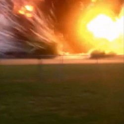 Senate panel to probe Texas fertilizer plant explosion