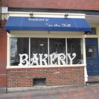 Millbrook Company bakery moving to renovated landmark location
