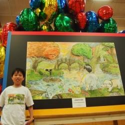 Waterville student chosen Maine winner in Doodle 4 Google