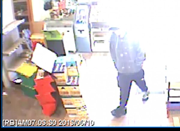 This suspect is being sought in connection with a robbery at the Big Apple on Wilson Street in Brewer on Monday.