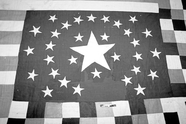 The Belfast Historical Society & Museum invites the public to a Flag Day celebration to be held 4-7 p.m. Friday, June 14, at the Abbott Room, Belfast Free Library, 106 High St. The 1864 Belfast Civil War Flag Quilt, sewn 149 years ago by the Ladies Aid Society of First Church, will be displayed for the first time since undergoing conservation. The Friendship Sampler Quilters have created a replica of the 1864 quilt and invite those attending the program to add a few stitches of their own. The program is free and open to the public.