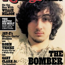 Police officer who leaked Tsarnaev photos in response to Rolling Stone cover faces discipline