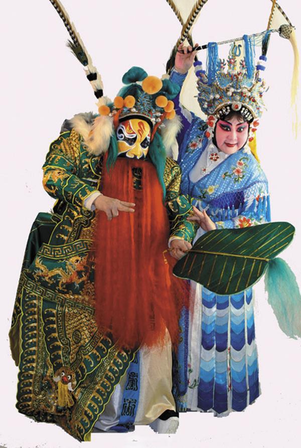 Qi Shu Fang