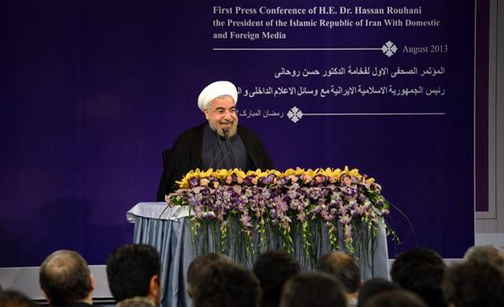 New Iranian President Hassan Rouhani holds his first press conference on Tuesday.