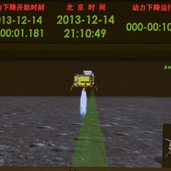 China launches rover to the moon