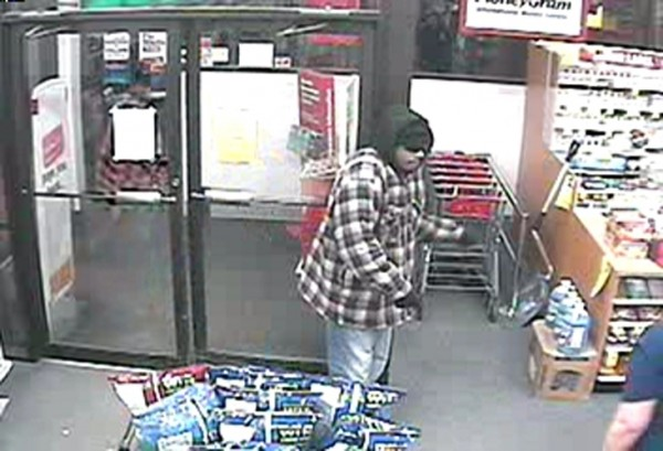 A photo from a security camera that shows a suspect in a robbery at  the Forest Avenue CVS in Portland.