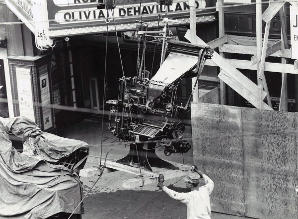 1955: The BDN office is moved from Exchange Street to Main Street.