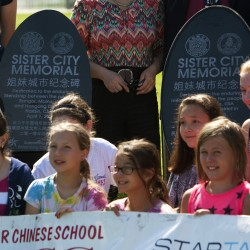 Bangor, sister city in China exchange gifts