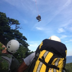 Bold Coast hiker rescued after fall