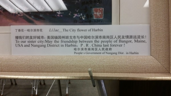 The people of Harbin, China, gave a painting of their city flower, lilacs, to the city of Bangor during the Bangor Chinese School's recent trip to Harbin, Bangor's sister city.