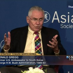 Ambassador Donald P. Gregg will speak in Bar Harbor on Tuesday, Sept. 16, at 4:10 p.m. in the McCormick Lecture Hall.  His Human Ecology Forum talk will deal with the ongoing international turmoil presented by North Korea and opportunities for the U.S. to normalize relations. The talk is free and open to the public.