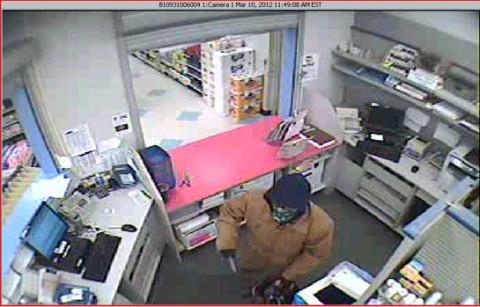 Career criminal sentenced for Guilford pharmacy robbery