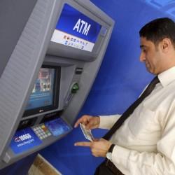 Debit Card Alert
