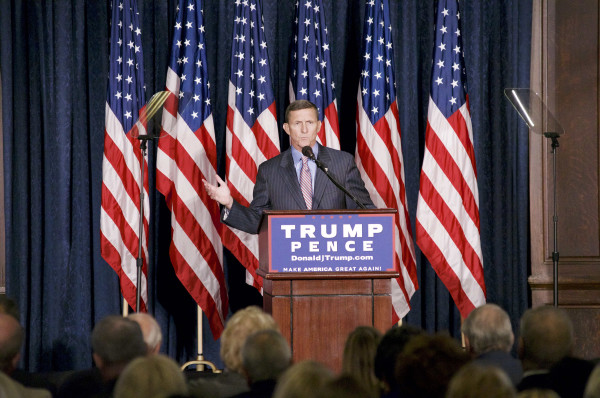 Retired Lt. Gen. Michael Flynn introduces Republican Presidential Candidate Donald Trump at a Sept. 7, 2016 campaign event at the Union League in Philadelphia, Pa. Flynn is Trump's reported pick for national security adviser, a choice met with controversy.