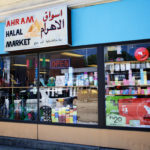 Ahram Halal Market on Forest Avenue in Portland. The store's former owners were charged with welfare fraud.