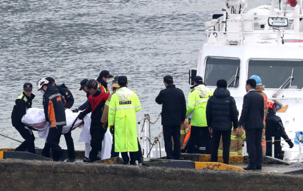 Boat Collides With Tanker Off South Korean Coast, at Least 13 Killed
