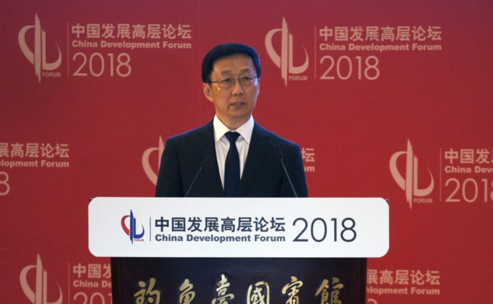 China begins anti-dumping probe into United States phenol imports