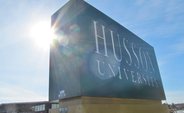 Husson Names 2011 Grad Its New Head Softball Coach
