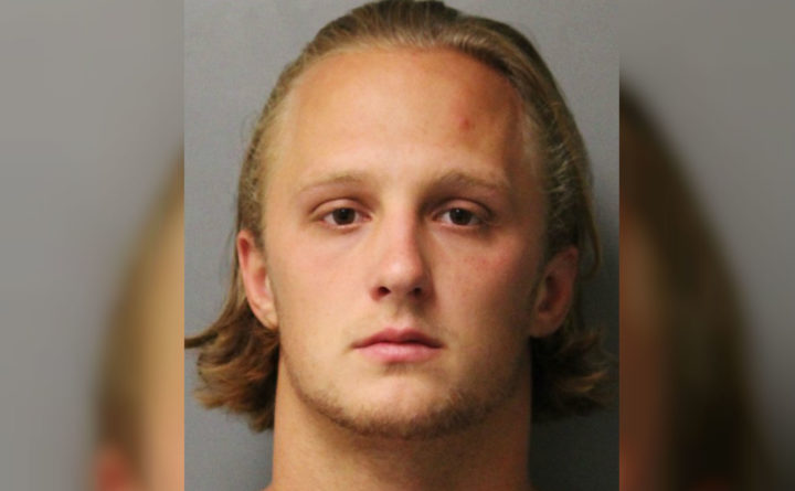 Former UMaine pitcher charged with raping 6 women in