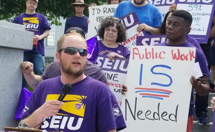 Maine state workers' union says it has a contract deal with