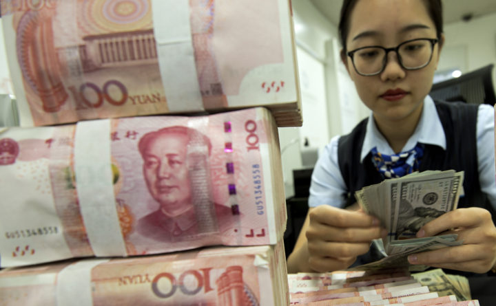 Calling China a currency manipulator may harm US economy